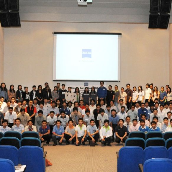 ZEISS Metrology Forum 2014
